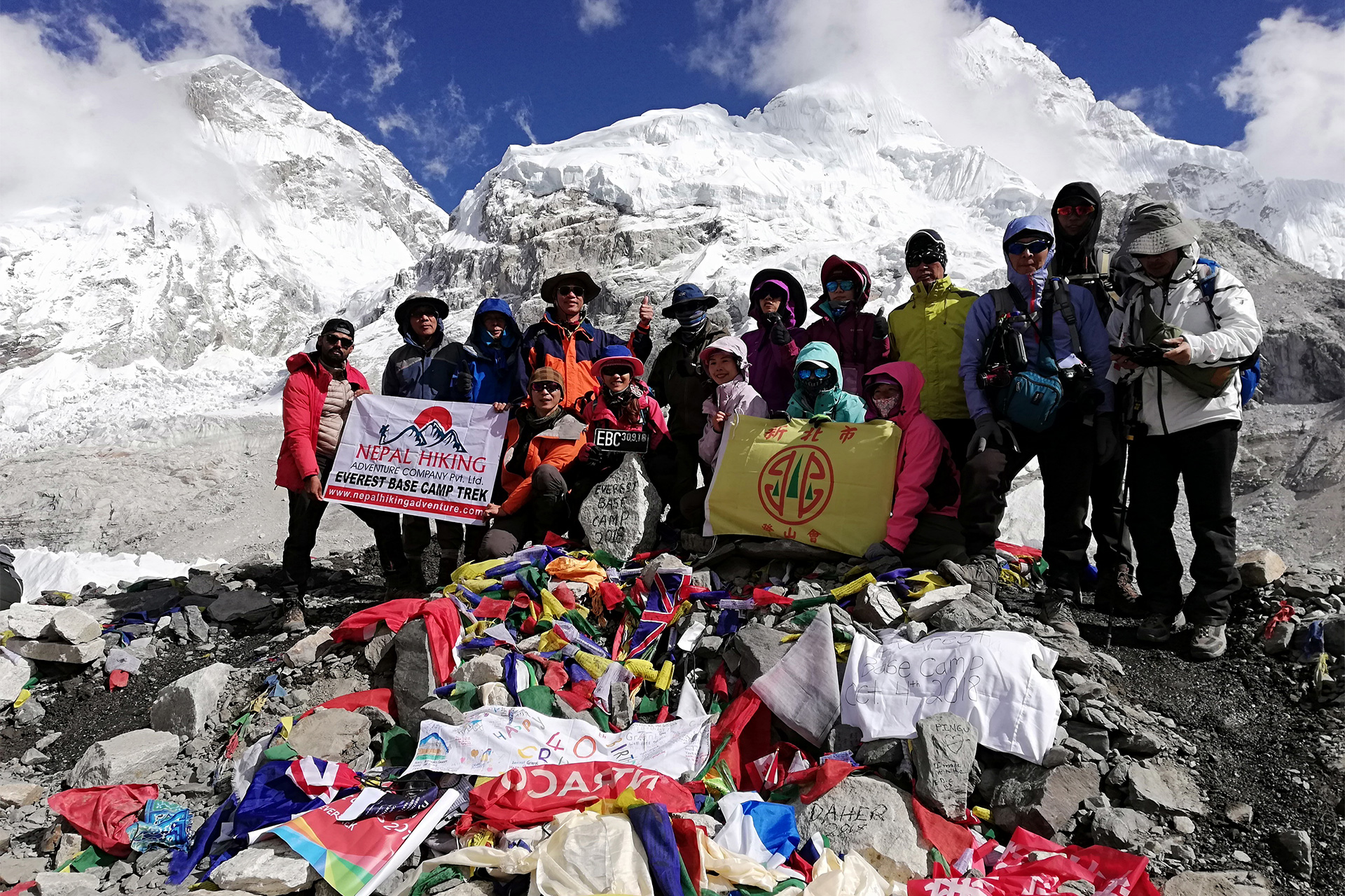 Everest Circuit Trekking